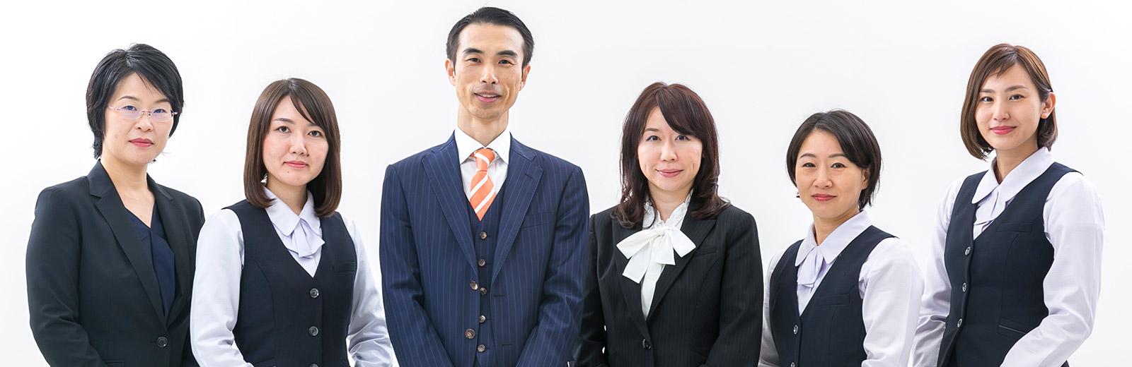 穴井りゅうじ社会保険労務士事務所紹介